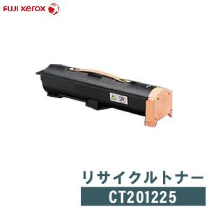 XEROX リサイクルトナー CT201225