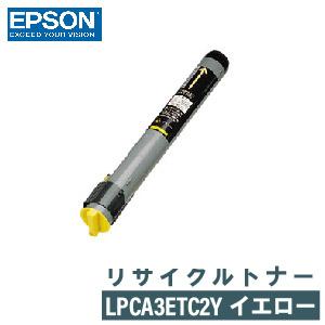 EPSON リサイクルトナー LPCA3ETC2Y イエロー