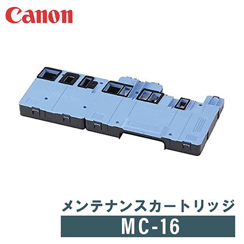 領収証発行 送料無料 日本正規品 キヤノン用 CANON用 メンテナンスカートリッジ 正規激安 CANON MC-16 純正 インクカートリッジ適合プリンター キヤノン