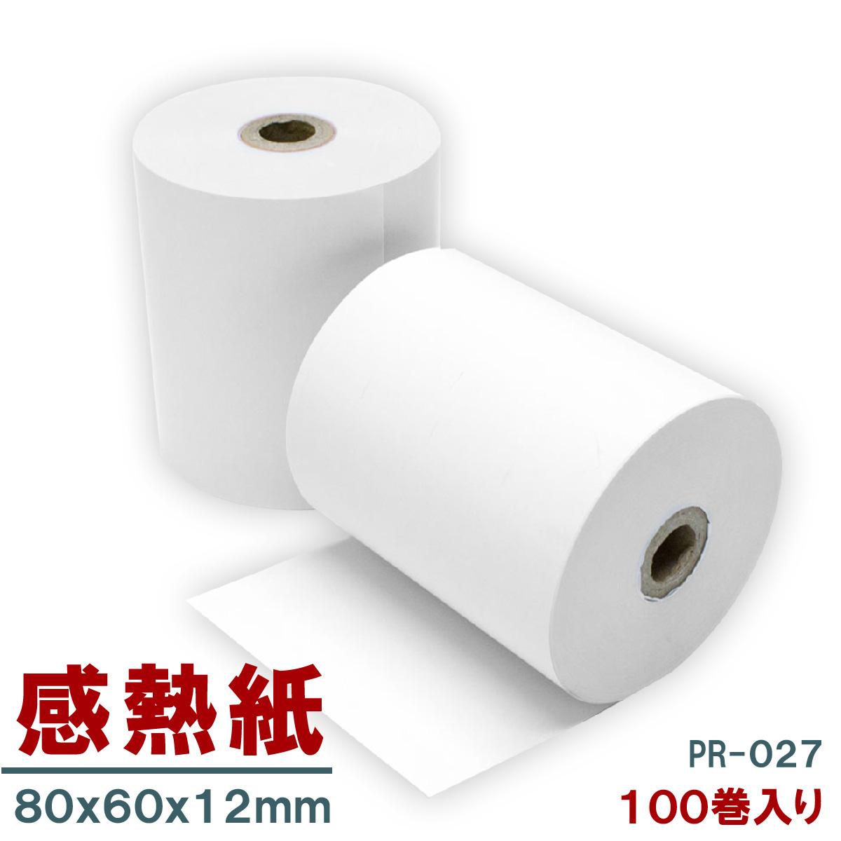 感熱紙 80×60×12 RP-027 100巻入