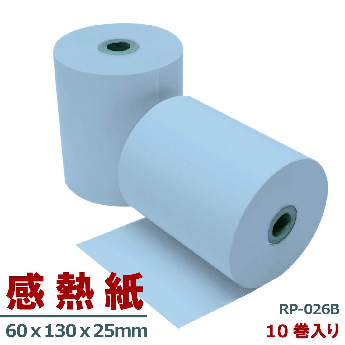 領収証発行 感熱紙 60×130×25ブルー 10巻入 セール 特集 大特価 レジロール RP-026B 60×130×25 限定モデル ロール紙 5000円以上送料無料 ブルー