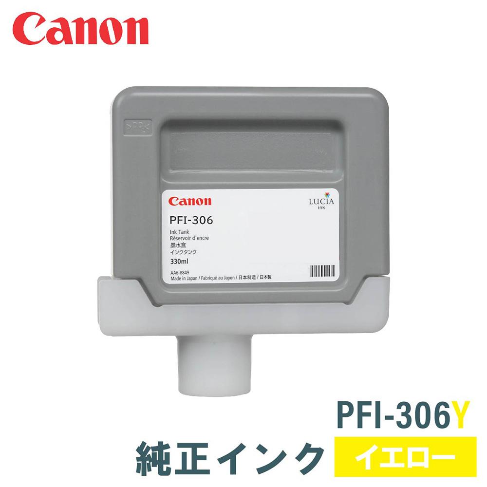 キヤノン 純正インク CANON PFI-306Y イエロー