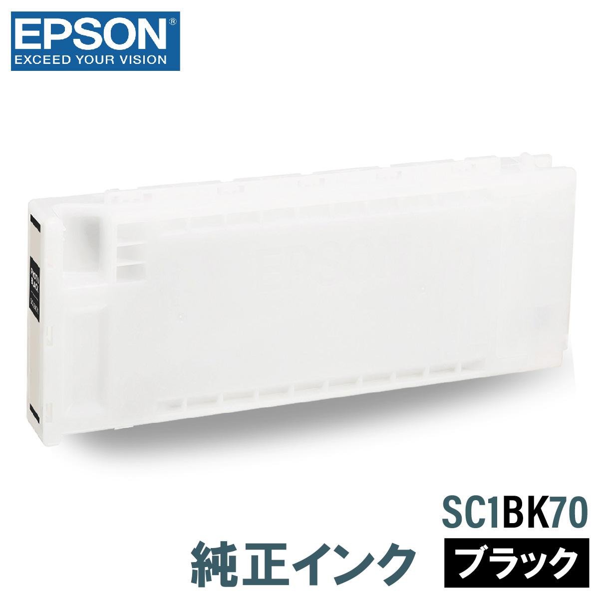 エプソン 純正インク EPSON SC1BK70 ブラック 700ml