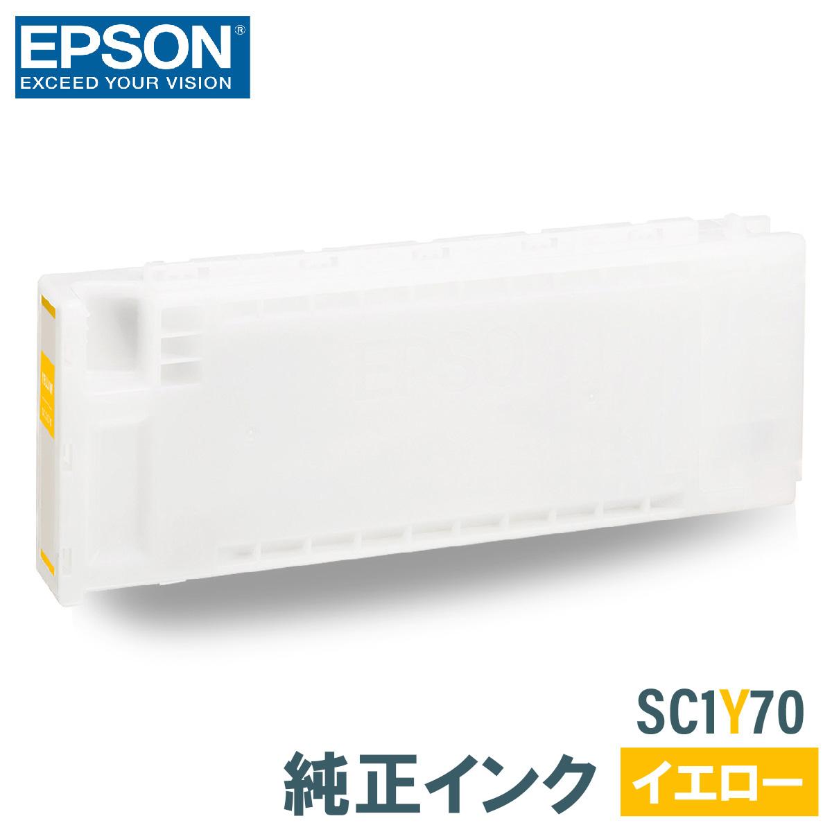 エプソン 純正インク EPSON SC1Y70 イエロー 700ml