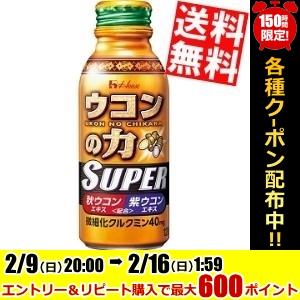 House turmeric force Super 120 ml bottle cans 30 pieces [Super Ukon no Chikara] * target outside the shopping Marathon is Hokkaido, Okinawa and remote islands.