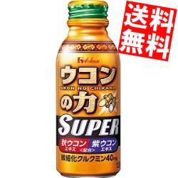 하우스우콘의 힘슈퍼 120 ml보틀캔 30개입[스파우콘의 치카라] ※홋카이도・오키나와・낙도는 대상외