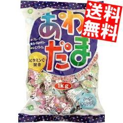 【送料無料】パイン 1kgあわだま1kg×10袋※北海道800円・東北400円の別途送料加算