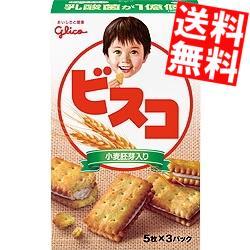 小麦胚芽のクラッカー 森永製菓 2018/04/03発売 32コ入り 64枚