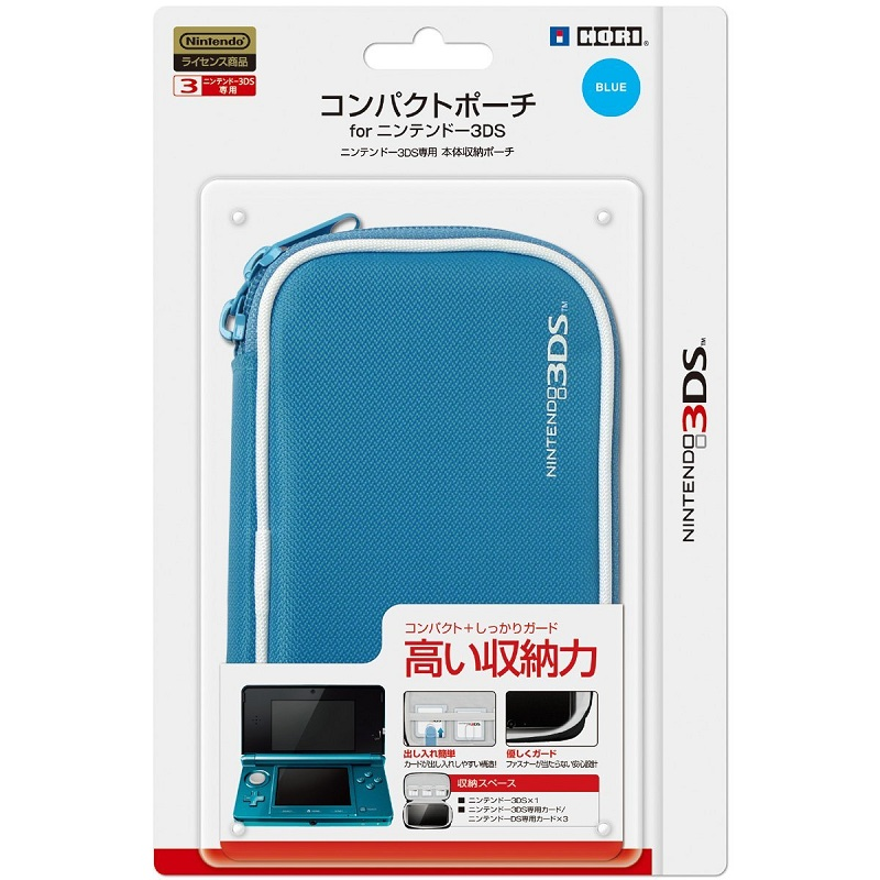 3DS Hardware Porch for Nintendo 3DS Blue HORI