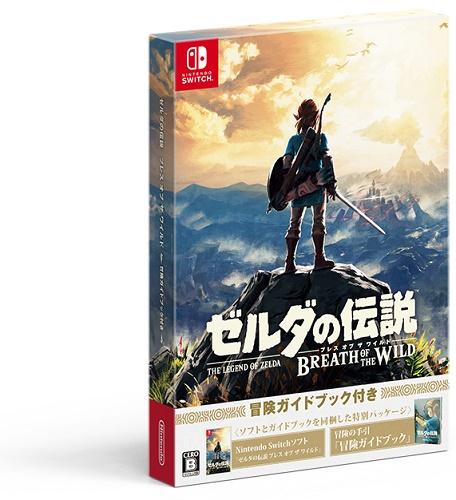Switch ゼルダの伝説 ブレス オブ ザ ワイルド ~冒険ガイドブック付き~