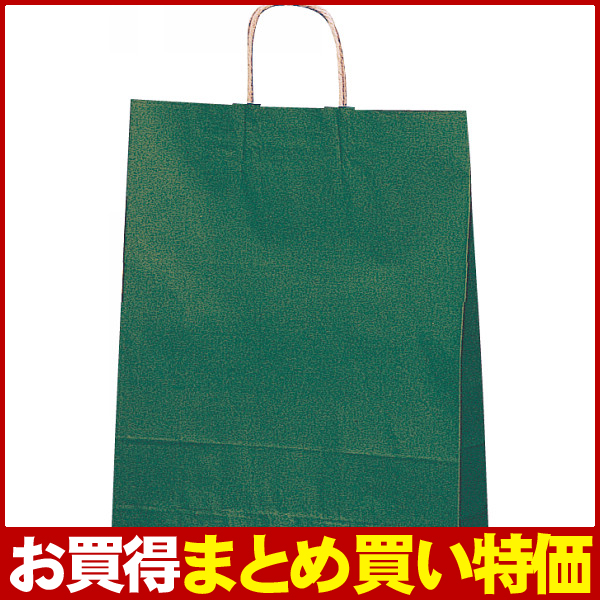 箱買い特価☆業務用・イベント・販促ツールに♪【E】紙袋 カラー無地 (XS)[緑] #3266302【300個セット】