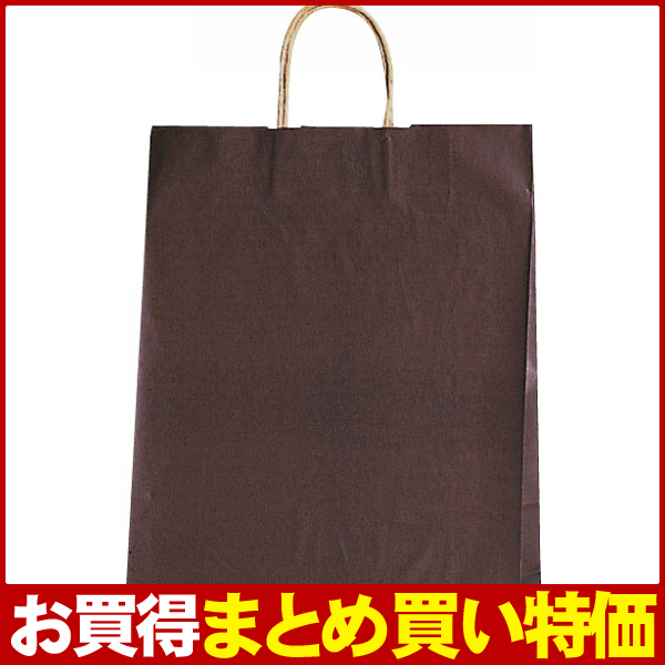 箱買い特価☆業務用・イベント・販促ツールに♪【E】紙袋 カラー無地 (XS)[焦茶] #3266303【300個セット】