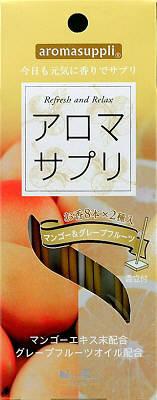 【送料無料】アロマサプリ マンゴー&グレープフルーツ お香16本入 燃焼時間約15分 香立付×100点セット まとめ買い特価!ケース販売 ( 4902125370623 )