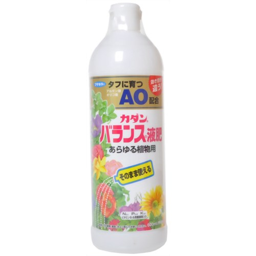 600 ml (liquid fertilizer gardening manure) of *10 point set ★ bulk buying  special prices for every フマキラーカダンバランス liquid
