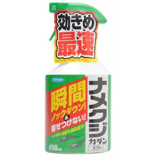 「ナメクジカダンスプレー 450ml」は、ナメクジに直接かけてすばやく退治する不快害虫忌避剤です。ナメクジを寄せ付けない効果が散布後、約1週間続きます 4902424432633 フマキラー ナメクジカダンスプレー 450ml 不快害虫忌避剤 ( ナメクジ駆除・忌避 ) ( 4902424432633 )