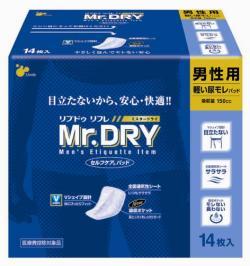 【送料無料・まとめ買い×12】livedo(リブドゥ) リフレ Mr.DRY ( ミスタードライ ) 男性用セルフケアパッド 14枚入×12点セット ( 介護用 軽失禁パッド ) ( 4904585023996 )