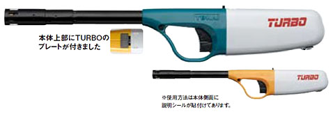 【送料無料】東海 CRチャッカマンターボ ( 使い切りタイプ ) 1個×100個セット チャッカマン ライター PSC ( 特別特定製品 ) マーク取得製品 ※お色は指定できません まとめ買い特価 ( 4904650007401 )