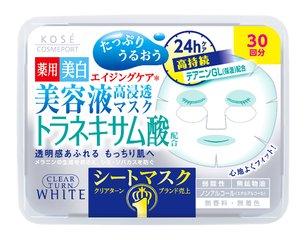 【送料無料】コーセーコスメポート クリアターンエッセンスマスク 30回分 ( トラネキサム酸 ) 医薬部外品×24点セット まとめ買い特価!ケース販売 ( 4971710382037 )