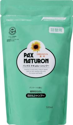 Sun oil paxnaturon shampoo refill for 500 piece set together buy bargain citrus floral fragrance vegetable soap shampoo (4904735055143)