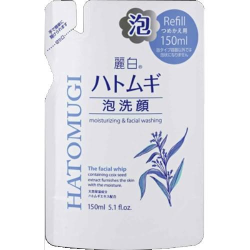 【送料無料・まとめ買い×48個セット】熊野油脂 麗白 ハトムギ泡洗顔 詰替用 150ml