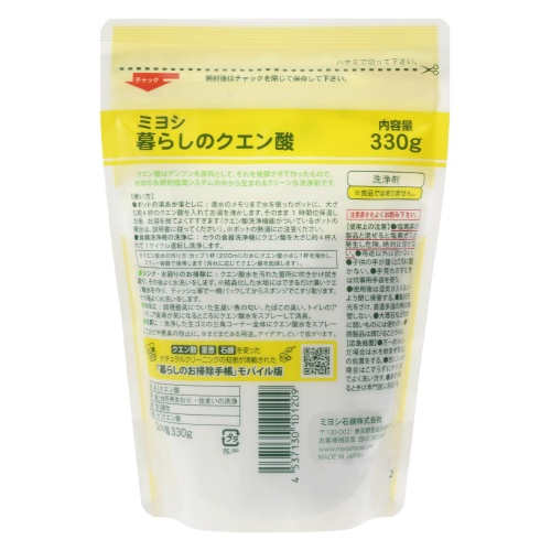 Miyoshi Soap Citric Acid 330g Kitchen Cleaner