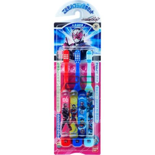 【送料無料・まとめ買い×60個セット】バンダイ こどもハブラシ 仮面ライダージオウ 3本セット