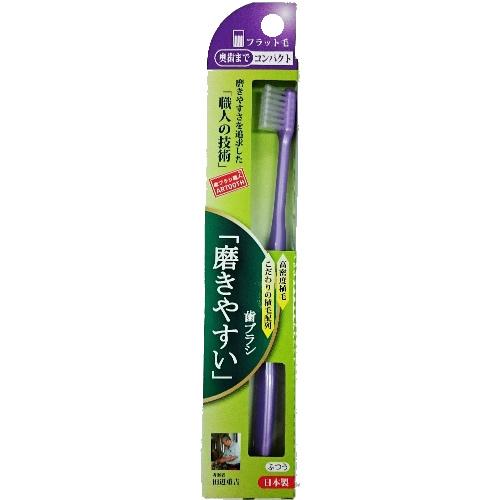 【送料無料・まとめ買い×600個セット】磨きやすい歯ブラシ SLP-11 奥歯までコンパクトフラット 1本入