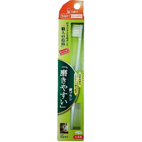 【送料無料・まとめ買い×600個セット】磨きやすい歯ブラシ SLP-12 奥歯までコンパクト先細 1本入