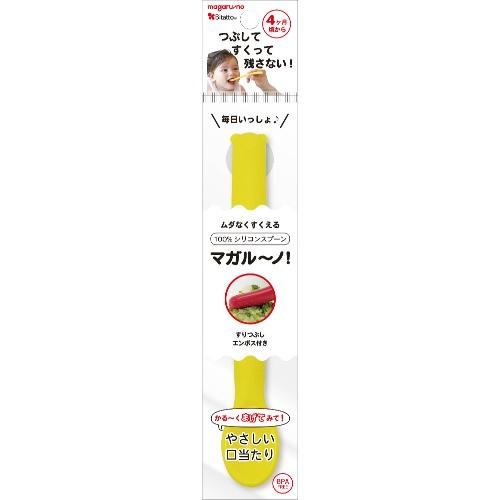 【送料無料・まとめ買い×240個セット】ビタット マガルーノ イエロー 1本入