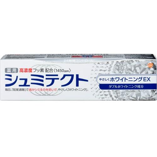 【送料無料・まとめ買い×72個セット】薬用シュミテクト やさしくホワイトニングEX 90g