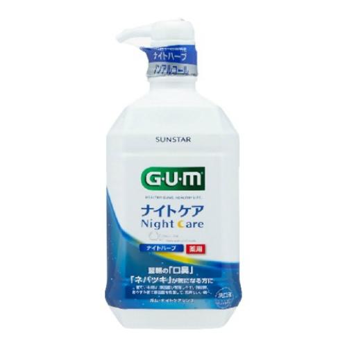 【送料無料・まとめ買い×12個セット】GUM ガム ナイトケアリンス ナイトハーブタイプ 900ml