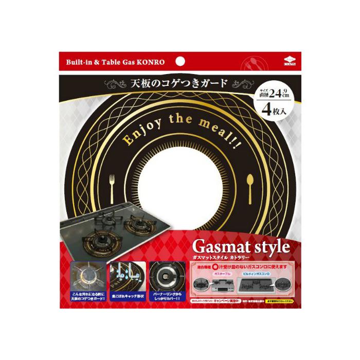 【送料無料・まとめ買い×60個セット】東洋アルミ Gasmat Style カトラリーブラック 4枚入