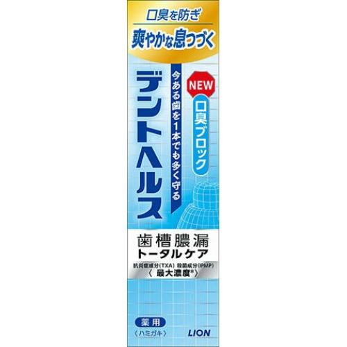 【送料無料・まとめ買い×200個セット】ライオン デントヘルス 薬用ハミガキ 口臭ブロック 28g