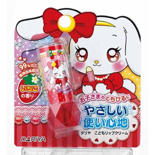 【送料無料・まとめ買い×36個セット】ダリヤ こどもリップクリーム いちごの香り