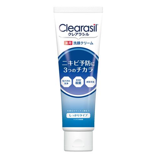 【送料無料】クレアラシル 薬用洗顔フォーム 10x 120g×48点セット まとめ買い特価!ケース販売 ( 4906156100327 )