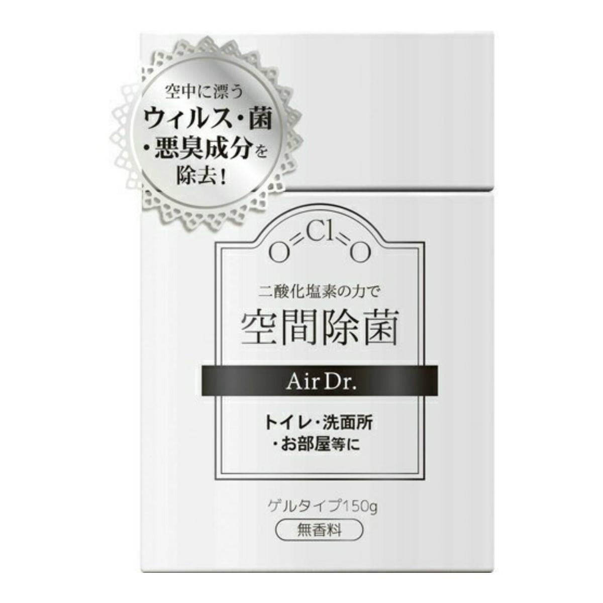 【送料無料・まとめ買い×48個セット】エアドクター空間除菌 お部屋用 ゲルタイプ 150g
