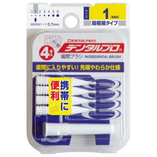【送料無料・まとめ買い×120個セット】デンタルプロ 歯間ブラシ I字型 サイズ1 (SSS) 4本入