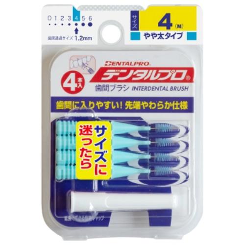 【送料込・まとめ買い×120個セット】デンタルプロ 歯間ブラシ I字型 サイズ4 (M) 4本入