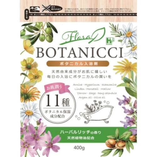 【送料無料・まとめ買い×24個セット】ボタニッチ ハーバルリッチ ボタニカル入浴剤 400g