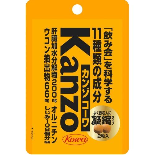 【送料無料・まとめ買い×300個セット】興和新薬 カンゾ コーワ粒 2粒入