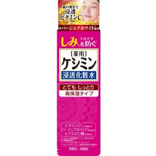 【送料無料・まとめ買い×10個セット】ケシミン 浸透化粧水 とてもしっとり 160ml