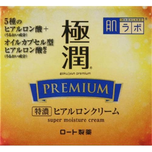 【送料無料・まとめ買い×10個セット】肌ラボ 極潤プレミアム ヒアルロンクリーム 50g