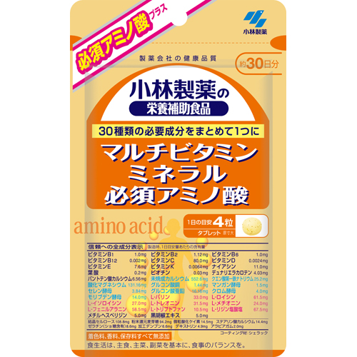 【送料無料・まとめ買い×10】小林製薬 マルチビタミン ミネラル 必須アミノ酸 120粒(4987072082775 )