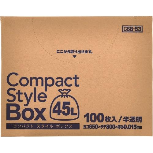 コンパクトだから置き場所自由自在 ごみ袋 4521684332004 ジャパックス CSB53 セール特価 コンパクトスタイル 100枚入 BOX 45L ゴミ袋 完全送料無料 半透明