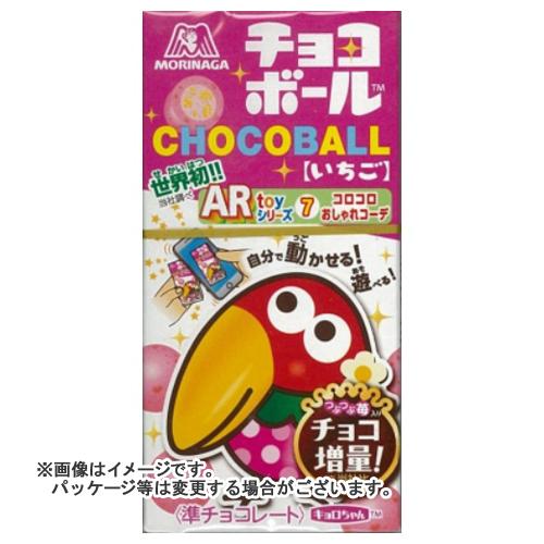 【送料無料・まとめ買い×240個セット】森永 チョコボール いちご 25g