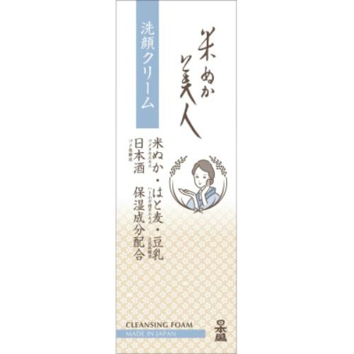 【送料無料・まとめ買い×10個セット】日本盛 米ぬか美人 洗顔クリーム 100g