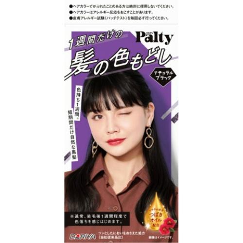 【送料無料・まとめ買い×36個セット】ダリヤ パルティ 1週間だけのターンカラー 髪の色もどし ナチュラルブラック