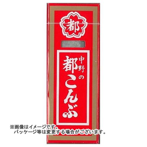 【送料無料・まとめ買い×144個セット】中野物産 都こんぶ 15g