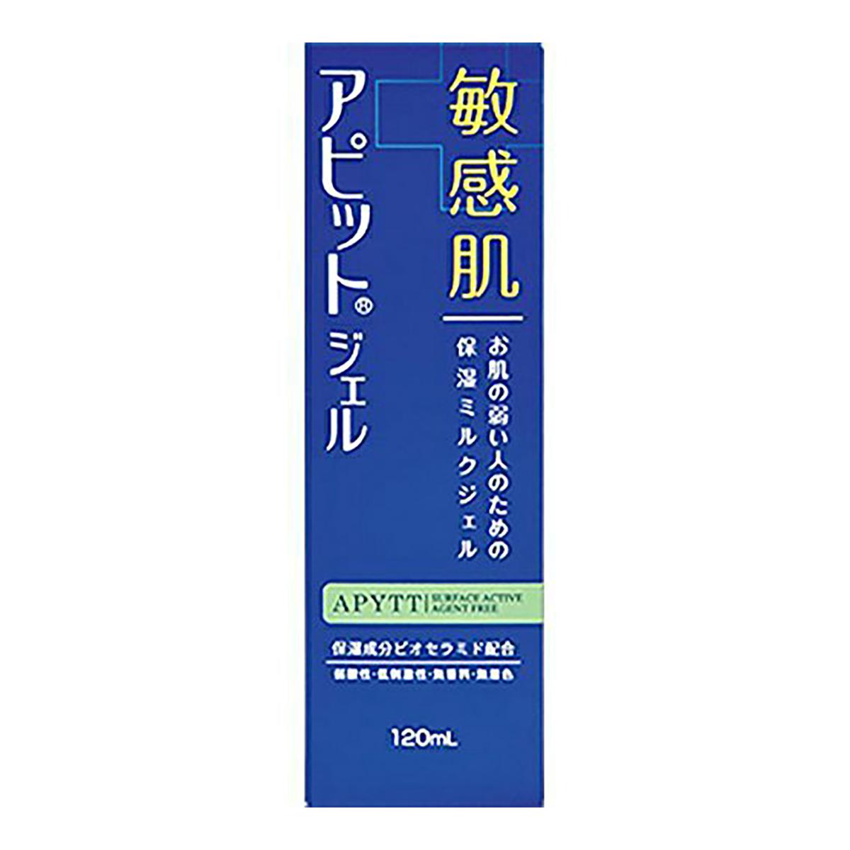 【送料無料・まとめ買い×10】全薬工業 アピットジェル S 120ml