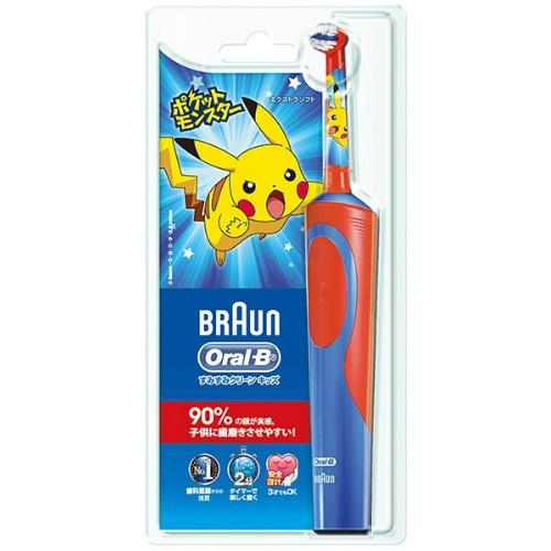 【まとめ買い×5個セット】ブラウン oral-B オーラルB 電動歯ブラシ すみずみクリーンキッズ レッド D12513KPKMB